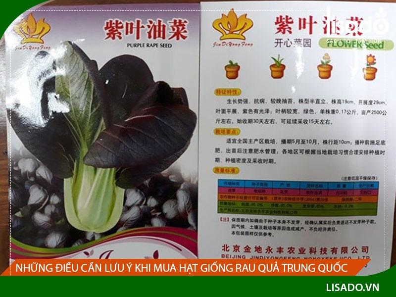 Những điều cần lưu ý khi mua hạt giống rau quả Trung Quốc
